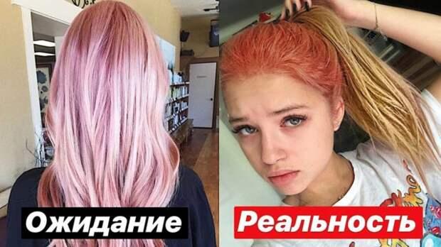 девушка блондинка с испорченными волосами