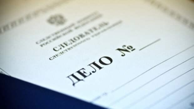Глава Мирнинского района Якутии стал фигурантом дела о хищении 12 млн рублей