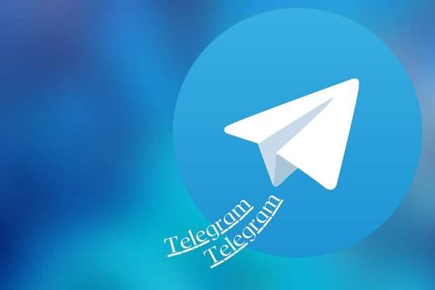 «Политикус пишет» - наша группа в Telegram