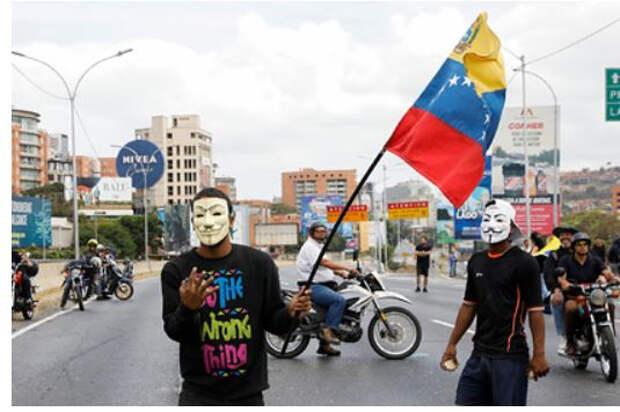 Экономику России сравнили с Венесуэлой