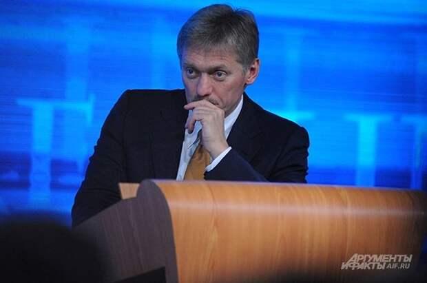 Песков: Россия фактически отстранена от расследования катастрофы рейса МН17
