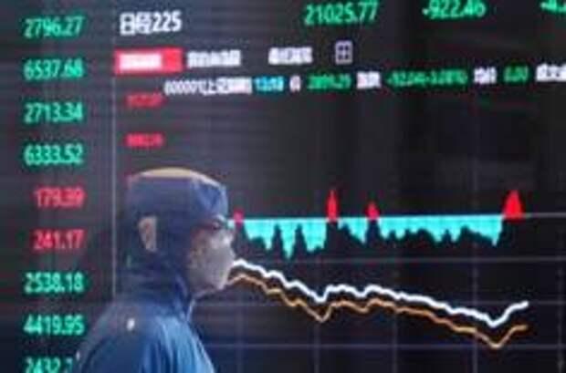 Экономические последствия пандемии