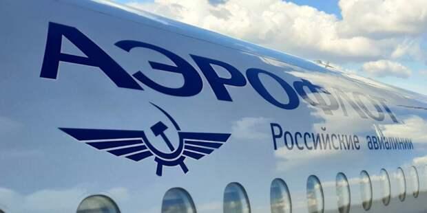 «Аэрофлот» все же вернет деньги за отмененные рейсы