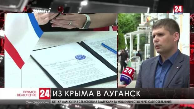 Соглашение о регулярных перевозках из Крыма в Луганск подписали в Симферополе