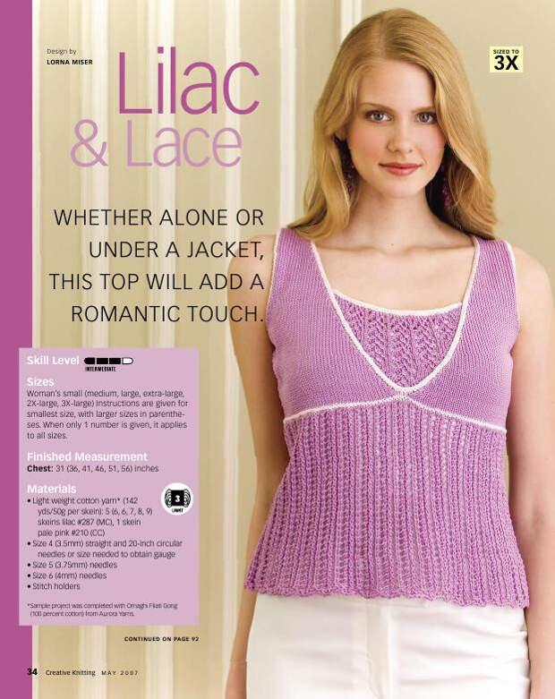 Creativ knitting №5 2007 - 紫苏 - 紫苏的博客