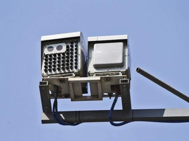 В Подмосковье камеры начали фиксировать среднюю скорость