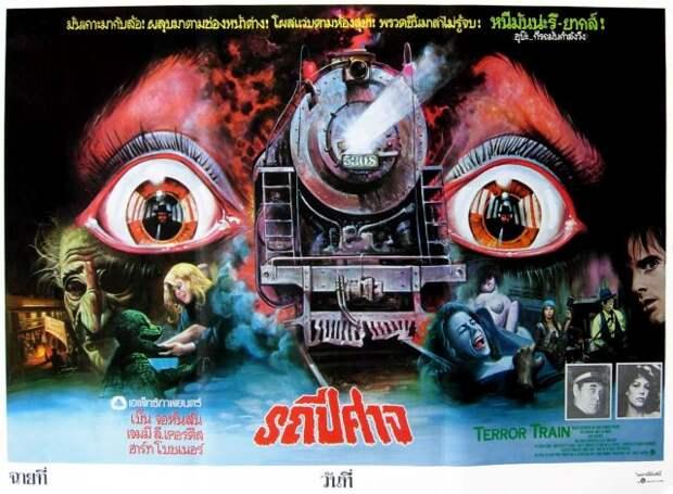 Невероятные тайские киноафиши, на которых пересказан весьфильм