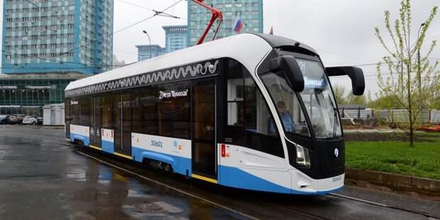 Новые низкопольные трамваи вышли на маршрут №21 в Щукине
