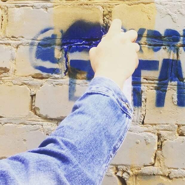 Активисты в Ижевске вышли в рейд по борьбе с надписями наркозакладчиков