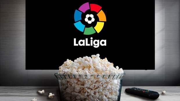 «Суперлига направлена на обогащение самых богатых». Ла Лига осудила создание «сепаратистского турнира»
