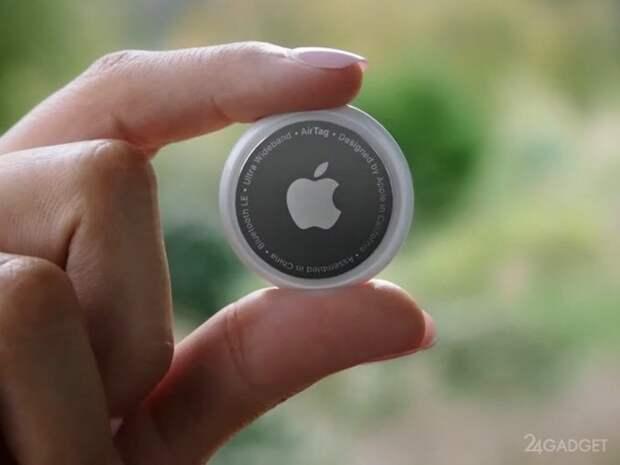 Apple AirTag применили для отслеживания перемещения посылки