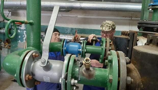 Сотрудники УК отремонтировали тепловой пункт в микрорайоне Климовск