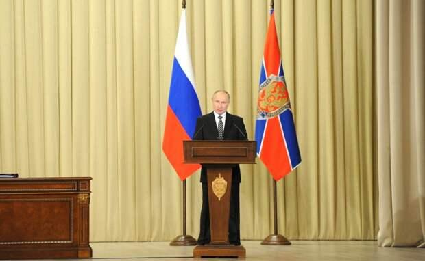 Выступление Путина на заседании коллегии ФСБ. Главное