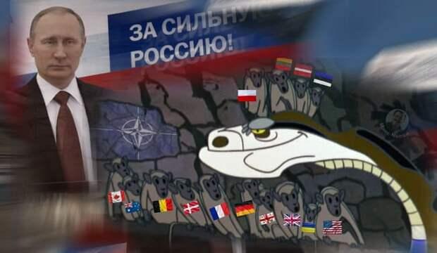 Путин. Киплинг. Большая игра закончилась. Бандерлоги — на выход!