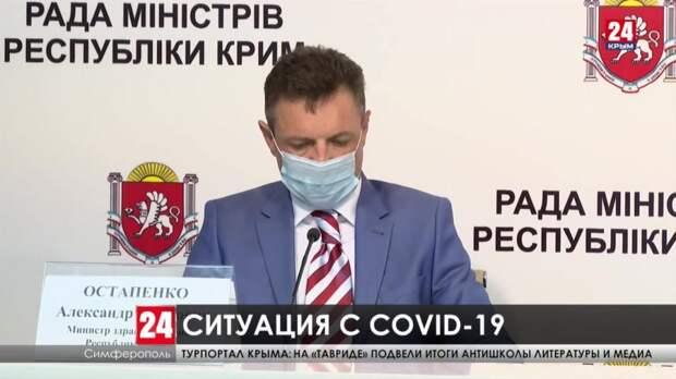 Более 200 тысяч доз вакцины от Covid-19 поступило в Крым