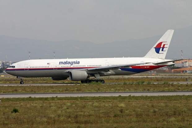 Журналисты получили запись разговоров подозреваемого по делу MH17