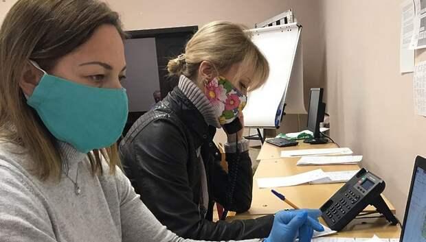 Волонтеры Подольска помогли продуктами пенсионерке