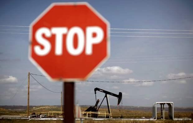 Резолюция Европарламента о нефтяном эмбарго