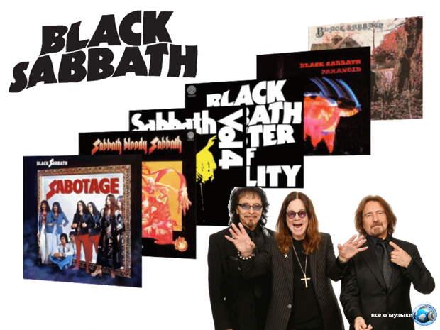 Обзор альбомов самой таинственной хэви-метал группы - 1 часть