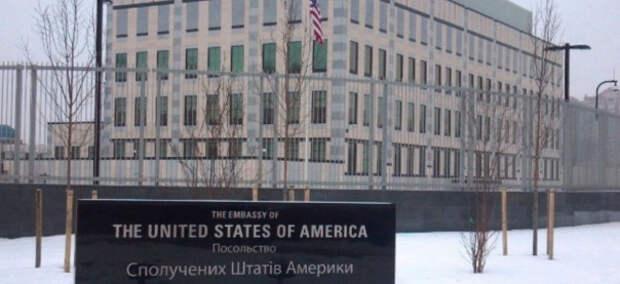 Посольство США в Киеве распродает имущество. На комментарии не отвечает