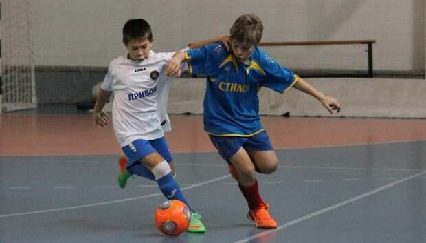 4 тыс школьников Подмосковья примут участие в полуфинале турнира «Мини‑футбол в школу»