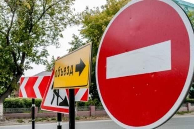 29 и 30 июля ограничат движение на выезде из Калуги