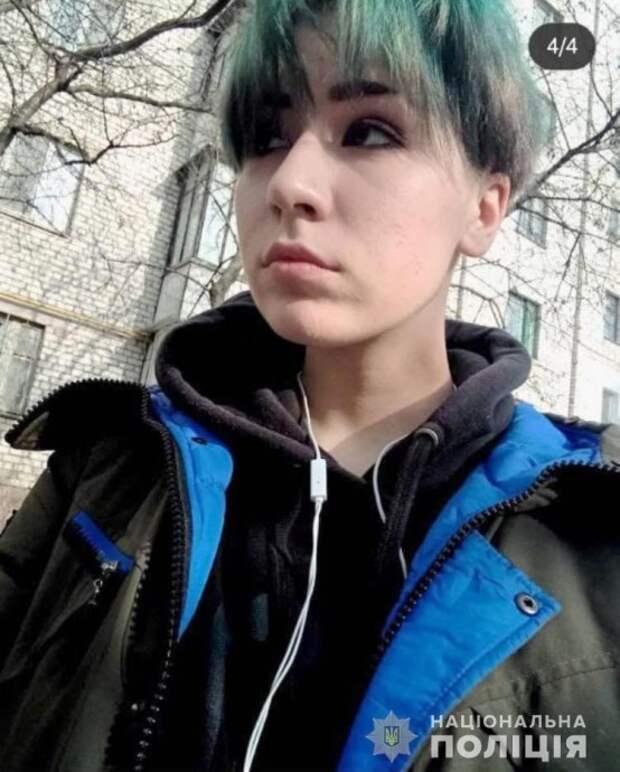 В Николаевской области разыскивается несовершеннолетняя девушка, пропавшая без вести