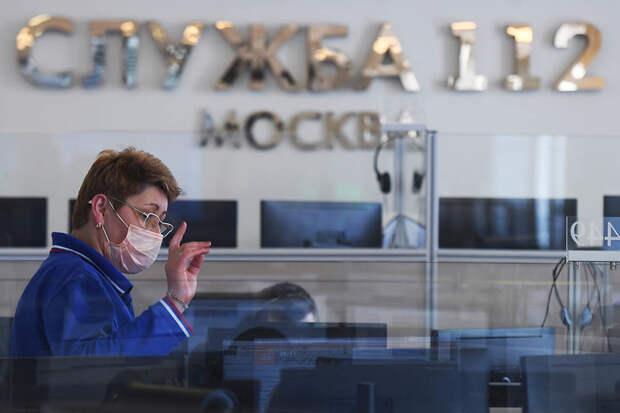 Система 112 Москвы сможет принимать вызовы от глухих и слабослышащих людей