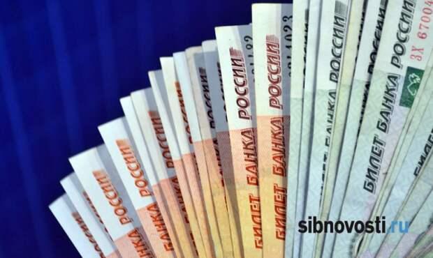 Депутаты увеличили расходы на реконструкцию медучреждений