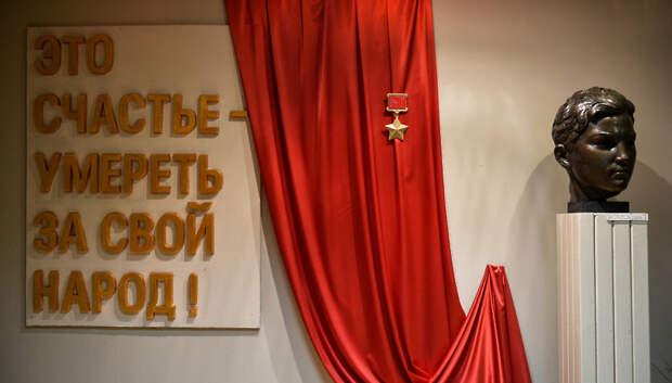 Губернатор пригласил жителей Подмосковья посетить музей Зои Космодемьянской после пандемии