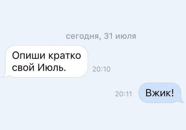 1470085171_61