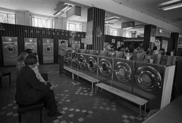 Прачечная самообслуживания, Москва, 1973 г.