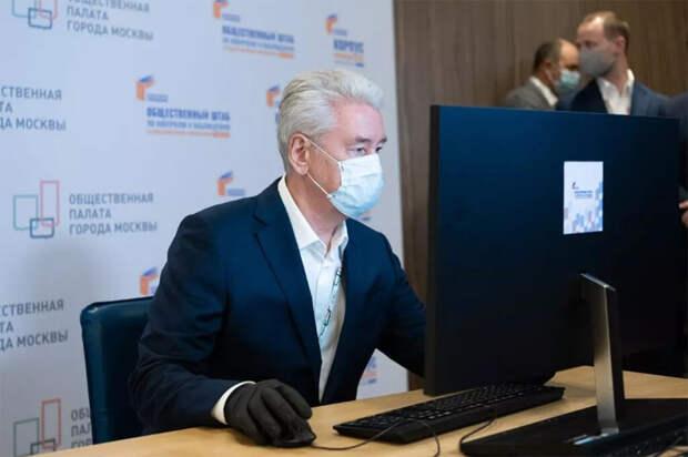 Собянин заявил, что Москва прошла пик заболеваемости коронавирусом