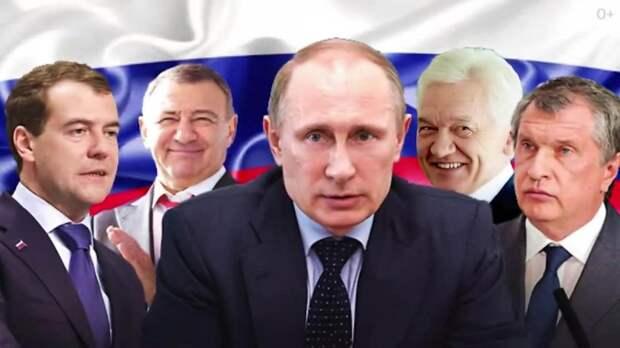 Нашу страну готовят к распродаже. Кому выгодно утверждать, что «в России не к...