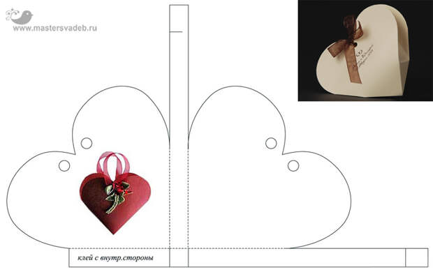 бонбоньерка сердце