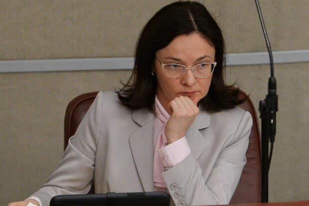 Эльвира Набиуллина: ЦБ намерен пустить рубль в свободное плавание