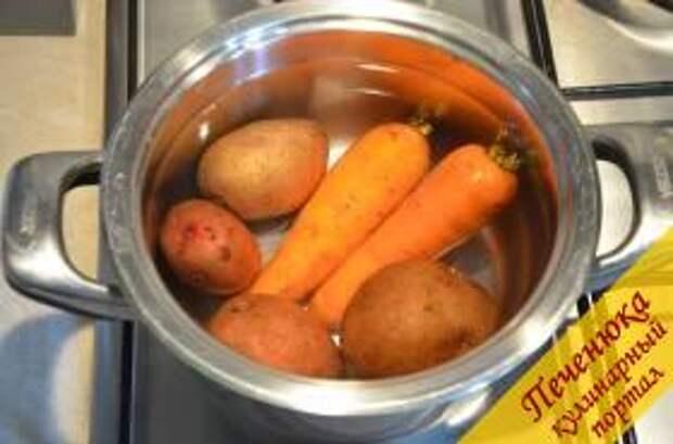 1) Отварить в подсоленной воде картофель и морковь в кожуре до полной готовности.