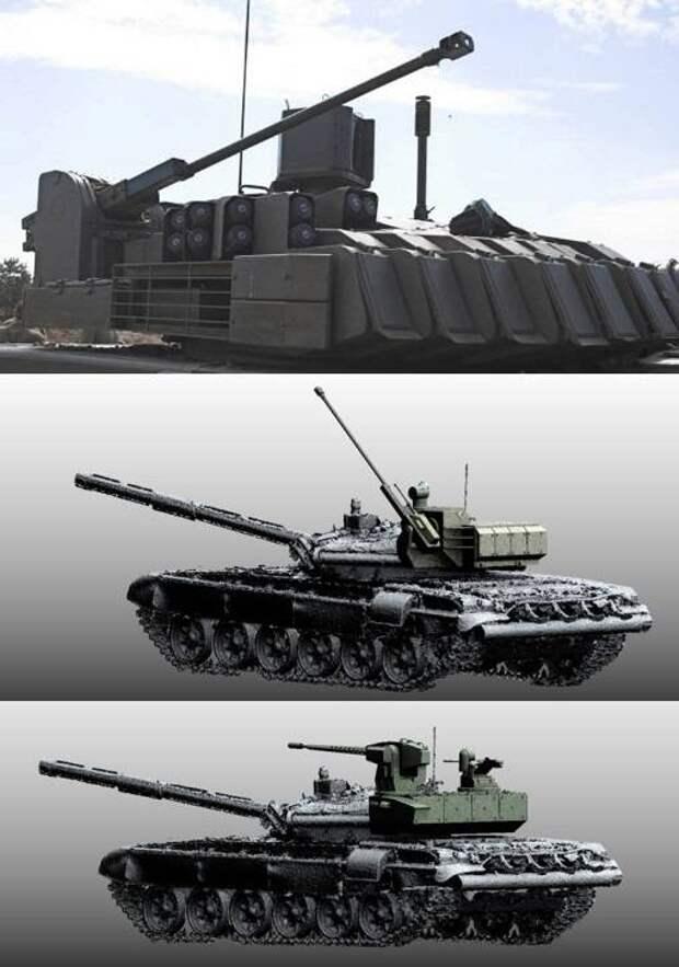 Боевая машина поддержки танков Т-18 на базе платформы «Армата»