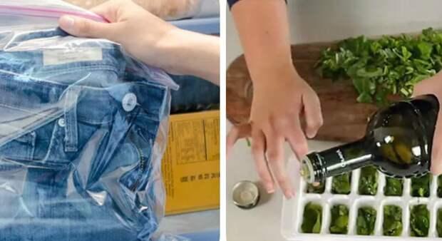 Джинсы в морозилке и еще 10 потрясающих лайфхаков длякухни