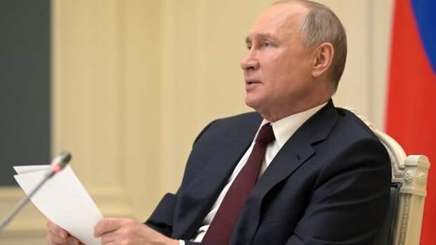 Путин заявил о готовности России работать со всеми странами на принципах невмешательства