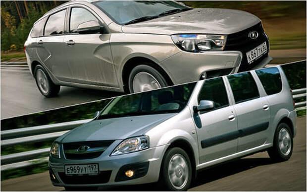 Базовая Lada Vesta SW или нафаршированный Largus - что выбрать?