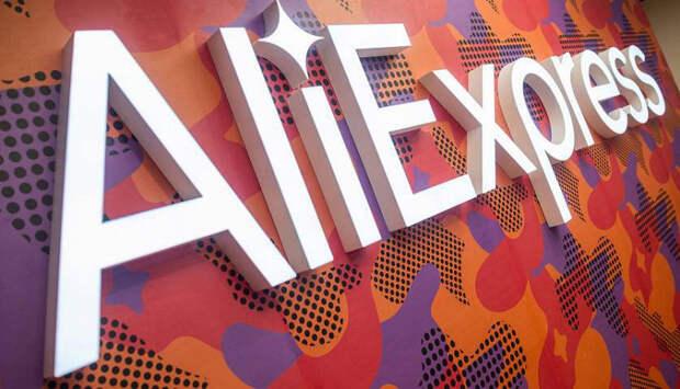 Названы комплектующие для ПК, которые россияне покупают на AliExpress чаще всего