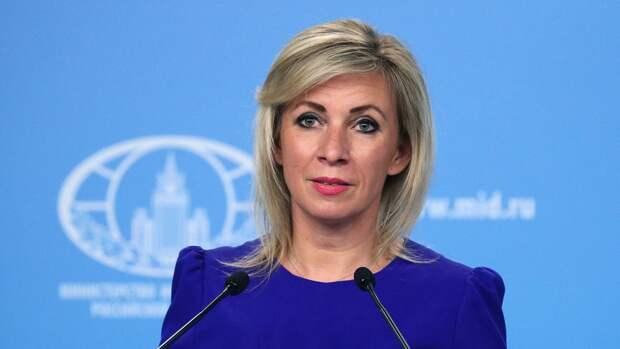 Захарова прокомментировала заявление G7 о России