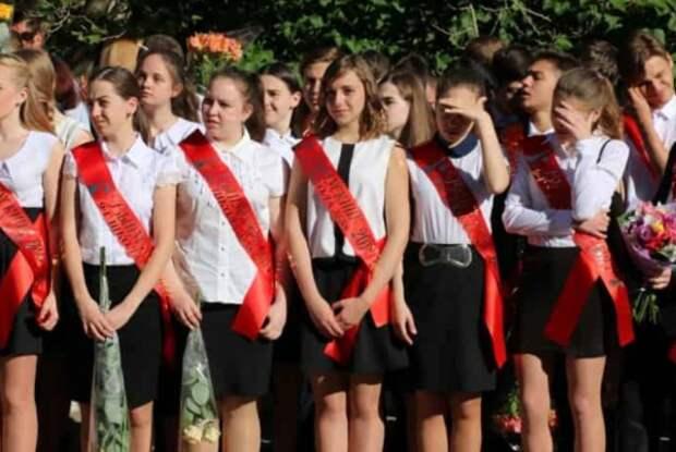В правительстве Севастополя рассказал, как пройдет «последний звонок» в школах города