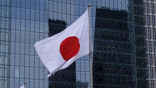 В Японии захотели помешать действиям РФ в Арктике
