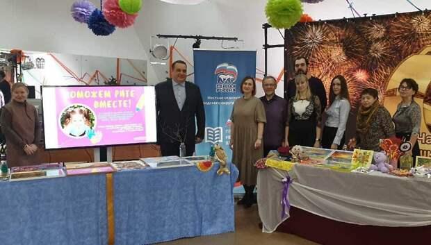На ярмарке в Подольске собрали более 45 тыс руб на лечение больной девочки