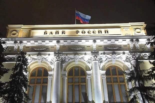 Последние новости на утро 11 мая 2021: Банк России упростит возврат денег жертвам мошенников из Интернета