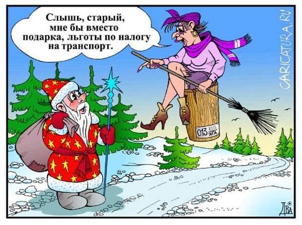 Хочу работу, как у Деда Мороза: сутки через 364...