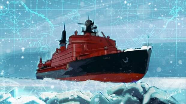 Путин: Россия создала самый мощный в мире атомный ледокольный флот