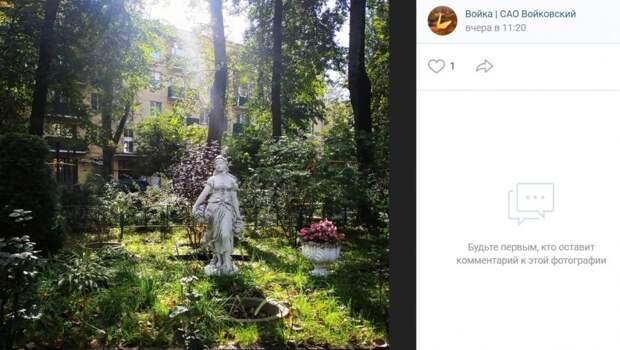 Фото дня: знаменитый придомовой сад на Клары Цеткин